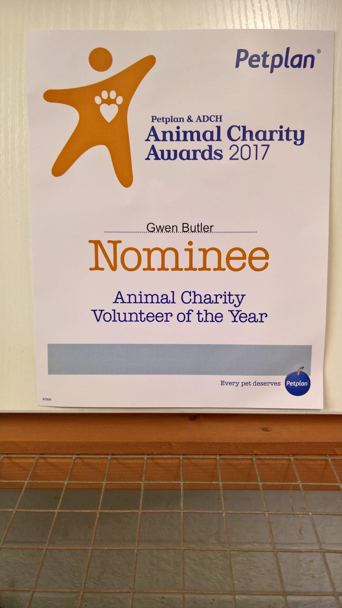 petplan award nomination certificate